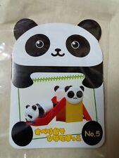 中國熊貓樂園Re-ment panda kindergarten collection #5 sun bathing