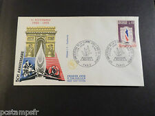 FRANCE 1973, FDC 1° JOUR, FLAMME TRIOMPHE, timbre 1777, ANNIVERSARY