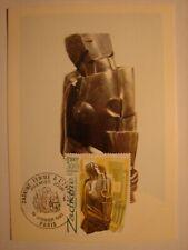 (FR2230) ART SCULPTURE ZADKINE 1980 FRANCE maximum maxi card postcard
