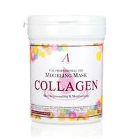 [ANSkin] Modeling Mask Powder Pack - 240g / Collagen #Korean Cosmetics #K-Beauty