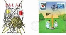 [103] Palau, 1987, Links to Japan, FDC, Very Fine.
