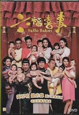 Hello Babies DVD Ronald Cheng Eric Tsang Sandra Ng Fiona Sit NEW R0 Eng Sub