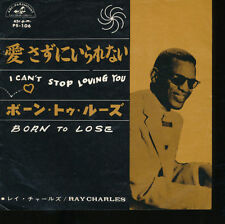 "Ray Charles I Can't Stop Loving You 1962 EP 7""45rpm Japan rare vinyl record (nm)"
