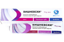 Wishnevsky 75gr . Antiseptic Ointment  for Wounds, Varicose Uclers and Phlebitis