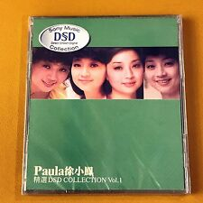 Paula Tsui 徐小鳳 精選 DSD Collection Vol.1 CD 2003 <RARE> NEW HK POP