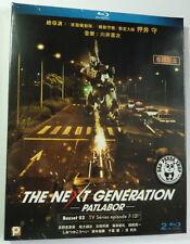 The Next Generation Patlabor TV Series Set 02 Ep 7-12 (Region A Blu-ray) Eng Sub