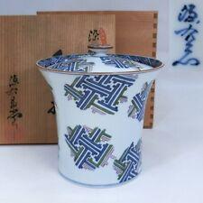 A448: RARE, Japanese water jug of ARITA porcelain by Genemon Tatebayashi w/box