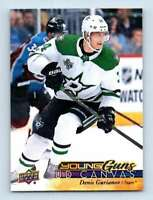 2017-18 Upper Deck Canvas Young Guns Denis Gurianov RC #C99