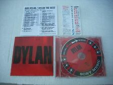 BOB DYLAN  / DYLAN THE BEST   - JAPAN 2CD opened