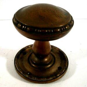 Round Door Knob w/ Matching Escutcheon Plate Fancy Edge Brass? Copper? Antique