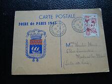 FRANCE - carte 15/9/1945 (foire de paris) (cy54) french (A)