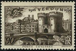 FRANCE 1939 VERDUN YT n° 445 neuf ★★ luxe / MNH