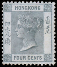 Hong Kong Scott 38 (1896) Mint H F-Vf, Cv $28.00 D