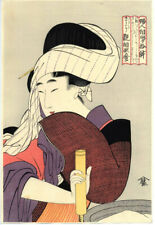 UW»Estampe japonaise courtisane Utamaro 09 G21