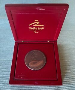 BEIJING  2008  -  PARALYMPIC MEDAL
