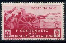 Italia Regno 1934 Sass. 372 Nuovo ** 100% Medaglie al Valor Militare