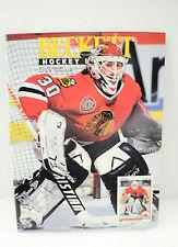 Vintage Beckett Hockey Magazine July 1991