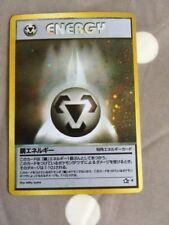 Neo Genesis Holofoil Rare Pokémon Individual Cards in Japanese