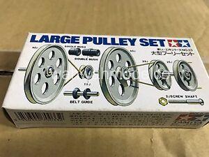 Tamiya Dynamic Model Educational Pulley (L) Set 70033