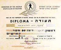 1942 Palestine SPORT DIPLOMA Israel 60 METRES SPRINT Judaica MACCABI Levant Fair