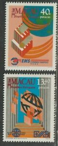 1988 Portuguese colony in China stamps, Macao full set MNH, SG 679-680