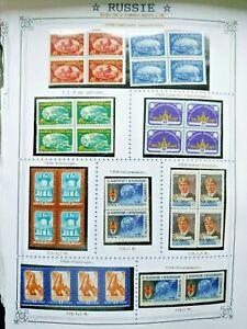 1958 VF MNH LOT RUSSIA RUSSLAND CCCP B132.14 $0.99