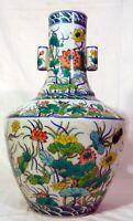 "Large Chinese Porcelain Republic Period Hu Vase Asian 18"" Blue Green Yellow"