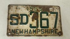 1955 NEW HAMPSHIRE License Plate SD 367