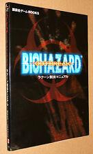 Residente Evil Biohazard outbreak japonés Guide solución libro 21x15cm/113 páginas