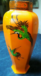 Shelley Art Deco Vase  #8589 with Hand-Painted Crane Motif