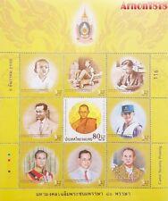 NEW Thailand Stamp,2007 H.M.King Rama 9 Thai Bhumibol Adulyadej Birthday 80th
