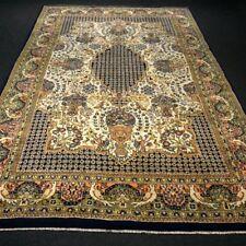 Orient Teppich Beige 300 x 203 cm Handgeknüpft Medaillon Vogelmotive Carpet Rug