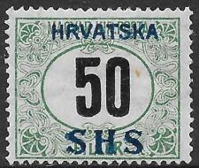 Kroatia stamps 1918 MI Due 36 MLH VF CAT VALUE $750