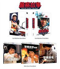 POLICE STORY Trilogy (Blu-ray) Jackie chan / English subtitle / Region ALL
