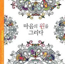 Anti Stress Coloring Book Mandala Draw a Circle of Hearts