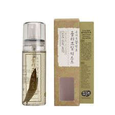 WHAMISA Organic Flowers Olive Leaf Mist - 80ml - *UK Seller*