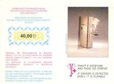 A1735 - MACEDONIA - CROCE ROSSA  - ACCESSO NUMERATO PREPAGATO - VEDI FOTO