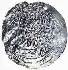 Yemen Rasulid al-Ashraf Isma'il 1376-1400 Dirham al-Mahjam AH799 A-1110.9 Shamma