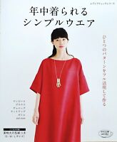 Simple Clothes that can be worn All Seasons - Japanese Craft Pattern Book