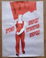 HUGE SOVIET RUSSIA VINTAGE ART POSTER COMMUNIST SOCIALIST PROPAGANDA BANNER FLAG
