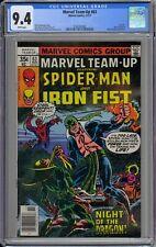 Marvel Team-Up #63 CGC 9.4 NM Wp 1977 Spider-Man & Iron Fist Vs. Steel Dragon