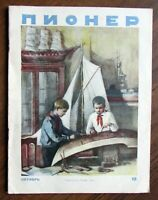 "1949 Soviet Russian Propaganda Children's Magazine ""Pioneer"" Stalin's Era # 10"
