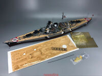 1/350 Scale Bismarck Model (Wooden Deck Brass Barrel PE) Super Upgrade Set Rare