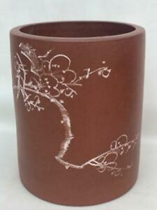 Superb Signed Vintage Chinese Yixing Zisha Brush Pot.