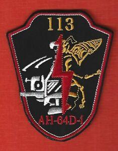 ISRAEL IDF HORNET SARAF APACHE LONGBOW  113 SQUADRON PATCH