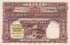 Straits Settlements, $1, $5 & $10, 1925 - 1930, P.9 - P.11, REPRODUCTION