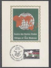 FRANCE FDC - 2412 5 CENTRE ETUDES AFRIQUE ET ASIE - 12 Avril 1986 -LUXE sur soie
