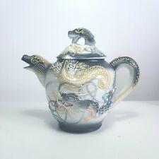 More details for 1950s japanese moriage dragonware porcelain teapot