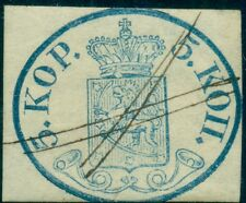 FINLAND #3 5kop Large Pearls, used w/ms Tammerfors cancel Scott $1,550.00