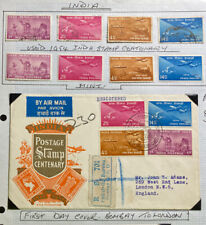 1954 Bombay India Airmail First Day Cover FDC To London England Stamp Centenary